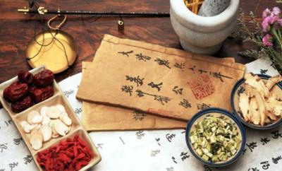 medicina-cinese